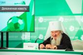 Глава Татарстанской митрополии принял участие в прошедшей в городе Казани пресс-конференции