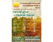 http://p2.patriarchia.ru/2017/06/26/1239246848/34.jpg