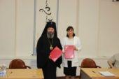 Соглашение о сотрудничестве подписано между Элистинской епархией и Калмыцким научным центром РАН