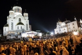 В Екатеринбурге пройдет ночной крестный ход, посвященный памяти Царственных страстотерпцев