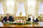 Соглашение о сотрудничестве между Министерством Российской Федерации по делам гражданской обороны, чрезвычайным ситуациям и ликвидации последствий стихийных бедствий и Русской Православной Церковью