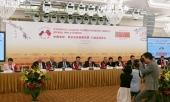 Заместитель председателя ОВЦС принял участие в пленарном заседании Российско-Китайского комитета дружбы, мира и развития и встрече государственных руководителей России и Китая с представителями общественности двух стран