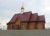 На Камчатке освящен храм прп. Максима Грека