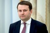 Поздравление Святейшего Патриарха Кирилла министру экономического развития России М.С. Орешкину с 35-летием со дня рождения