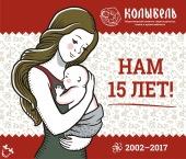 Глава Ивановской митрополии принял участие в прошедшей в Иваново межрегиональной конференции, посвященная сохранению семейных ценностей и борьбе с абортами