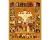 В Издательском Совете пройдет круглый стол «Вопрос осмысления подвига новомучеников и исповедников Российских в художественной литературе»