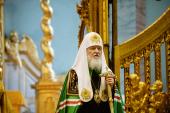 Слово Святейшего Патриарха Кирилла в день памяти апостолов Петра и Павла после Литургии в Петропавловском соборе Санкт-Петербурга