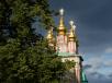 Патриаршее служение в Троице-Сергиевой лавре. Всенощное бдение в канун дня памяти прп. Сергия Радонежского