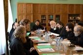 Состоялось очередное заседание Межведомственной координационной группы по преподаванию теологии в вузах