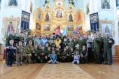 В Салаватской епархии состоялся II ежегодный слет казачьих кадетов
