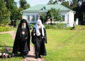 Посещение Святейшим Патриархом Кириллом Иоанно-Предтеченского скита Оптиной пустыни