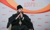 Председатель Синодального отдела по делам молодежи посетил форум «ДоброЛето-2017»