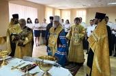 Митрополит Екатеринодарский Исидор освятил здание Следственного управления СК России по Краснодарскому краю