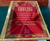 Издан Синодик пострадавших от безбожной власти в Северо-Западном регионе