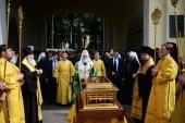 Завершилось пребывание мощей святителя Николая Чудотворца в России