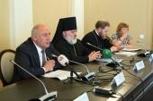 Состоялась итоговая пресс-конференция по принесению в Россию мощей святителя Николая