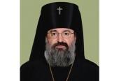 Патриаршее поздравление архиепископу Сурожскому Елисею с 55-летием со дня рождения