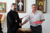 Находкинская епархия подписала соглашение с городской больницей