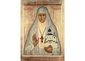 Акафист святой преподобномученице княгине Елисавете (новая редакция)