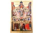 Тропарь, кондак и величания Святым Отцем Поместнаго Собора Церкве Русския