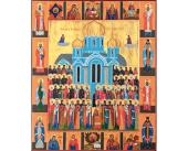 Служба Собору Липецких святых