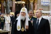 Кронштадтский Морской собор посетил Президент России В.В. Путин