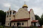 В подмосковном поселке Битца освящен храм во имя великомученицы Марины