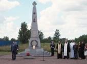 В Царском Селе молитвенно почтили память погибших в Первой мировой войне