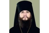 Патриаршее поздравление епископу Тарскому Савватию с 50-летием со дня рождения