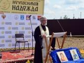 В Московской областиоткрылся новый православный реабилитационный центр для наркозависимых