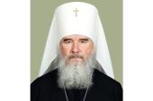 Патриаршее поздравление митрополиту Калужскому Клименту с 35-летием архиерейской хиротонии