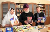 Издательский Совет передал книги детям из многодетных и малообеспеченных семей