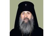 Патриаршее поздравление архиепископу Полоцкому Феодосию с 20-летием архиерейской хиротонии