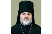 Патриаршее поздравление епископу Кронштадтскому Назарию с 65-летием со дня рождения