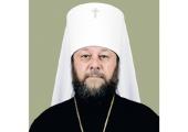 Патриаршее поздравление митрополиту Кишиневскому Владимиру с 65-летием со дня рождения