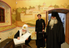 Патриарший визит в Арзамас. Посещение музея Русского Патриаршества