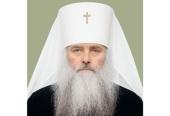 Патриаршее поздравление митрополиту Барнаульскому Сергию с 60-летием со дня рождения