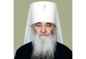 Патриаршее поздравление митрополиту Николаевскому Питириму с 25-летием архиерейской хиротонии