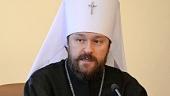 Митрополит Волоколамский Иларион: «Наше дело ― воплощать в жизнь идеи Патриарха»