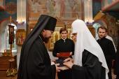 Слово архимандрита Илии (Казанцева) при наречении во епископа Бирского и Белорецкого