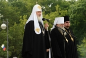 Святейший Патриарх Кирилл принял участие в праздничном мероприятии по случаю Дня города Выборга