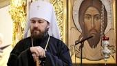 Митрополит Волоколамский Иларион: Важно, чтобы СМИ не искажали то, что говорят церковные иерархи