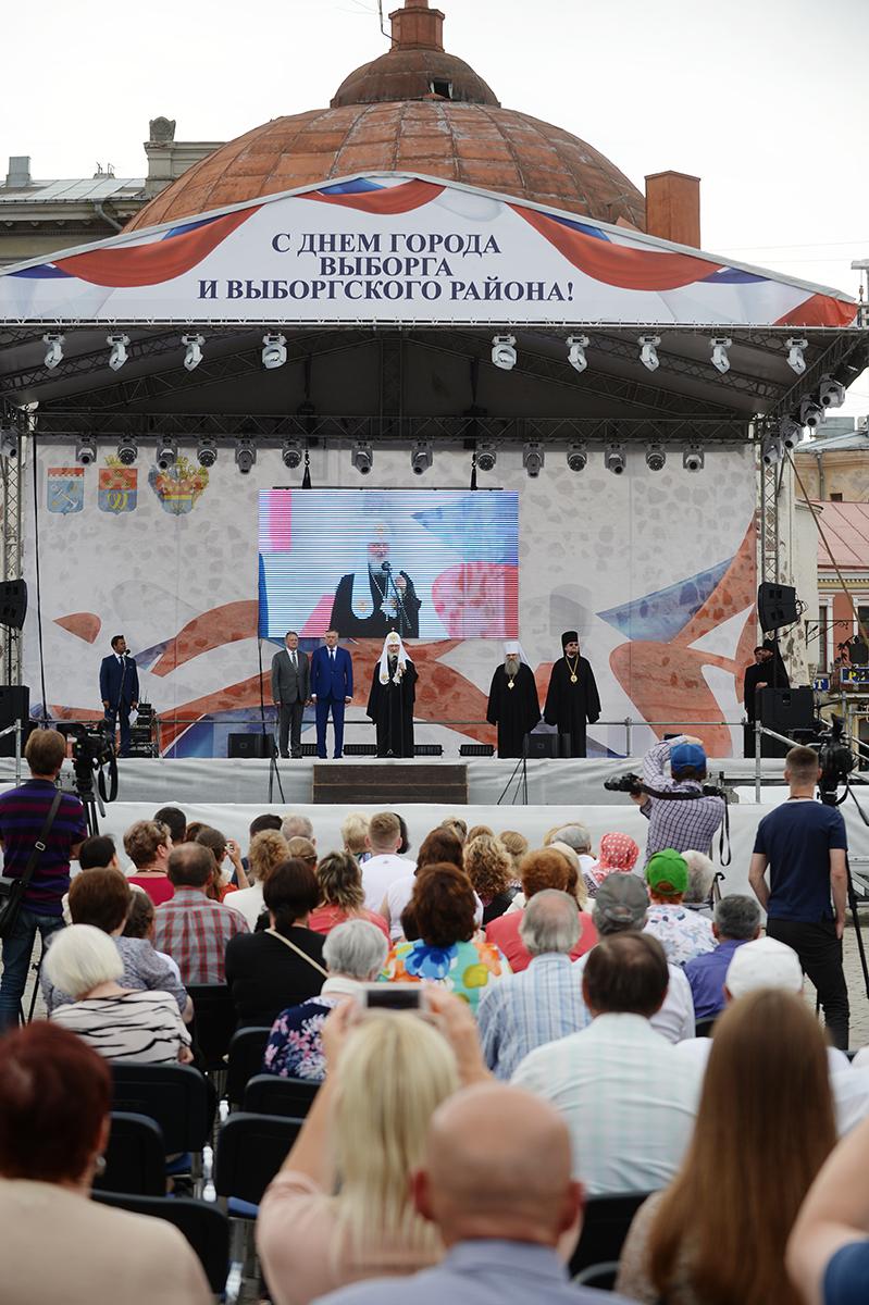 Патриарший визит в Санкт-Петербургскую митрополию. Концерт по случаю Дня города Выборга