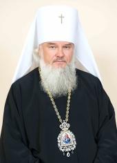 Иоасаф, митрополит Кировоградский и Новомиргородский (Губень Петр Иванович)