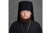Посетители сайта Синодального отдела по взаимоотношениям Церкви с обществом и СМИ могут задать вопрос епископу Люберецкому Серафиму