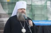 Донская митрополия организует сбор средств в помощь пострадавшим при пожаре в Ростове-на-Дону