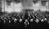 Патриаршее послание архипастырям, пастырям, диаконам, монашествующим и всем верным чадам Русской Православной Церкви по случаю отмечаемого 100-летия Поместного Собора 1917-1918 гг.