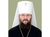 Патриаршее поздравление митрополиту Бориспольскому Антонию с 50-летием со дня рождения