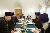 Состоялось очередное заседание Попечительского совета Благотворительного фонда Московской епархии по восстановлению порушенных святынь
