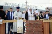 Предстоятель Русской Церкви совершил освящение закладного камня в основание Свято-Троицкого храма в Кургане